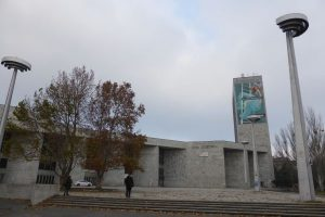 Bratislava Istropolis
